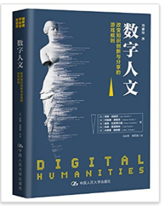 D_H Chinese Cover